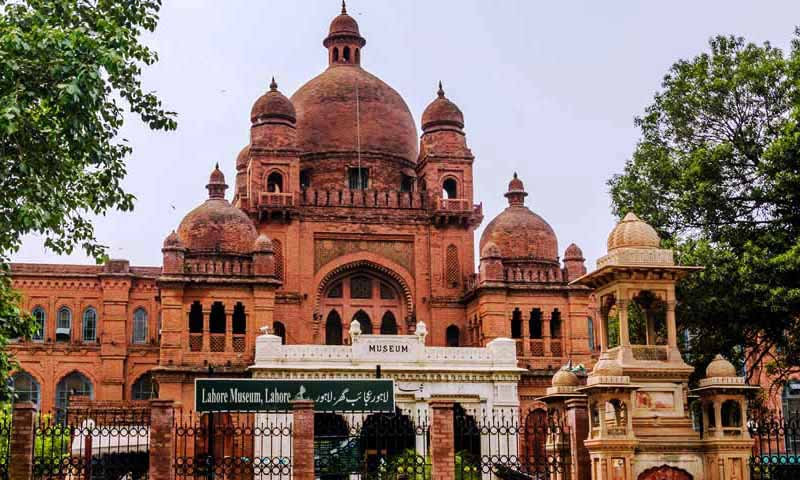 موزه لاهور